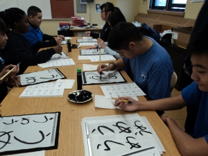 Students learned about calligraphy tools and technique.