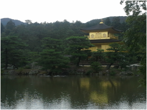 The Gold Temple