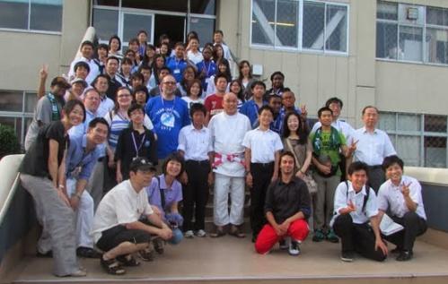 Nishio High School
