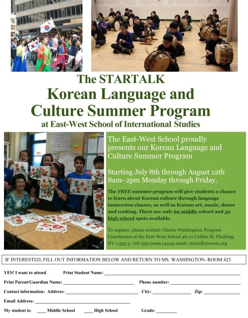 STARTALK School Flyer