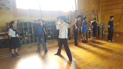 Kyudo, which means The Way of the Bow, or Japanese Archery.