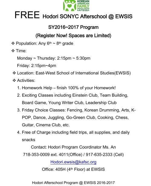 Hodori SONYC Afterschool flyer-1