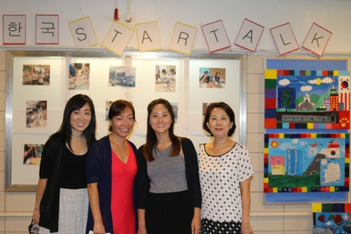 Special Thanks and Honorable mention to our StarTalk Team: